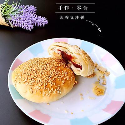 芝香豆沙饼