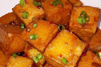 麻辣鱼豆腐