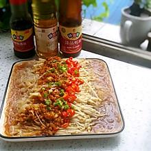 #中秋宴,名厨味#蒜蓉金针菇