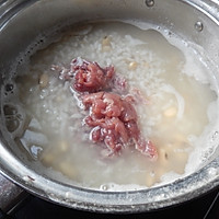 黄豆瘦肉粥——冬季暖身的做法图解8