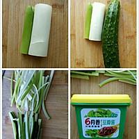 豆皮黄瓜卷——蘸酱凉菜的做法图解3