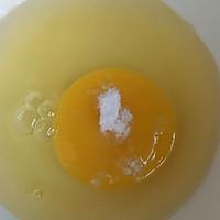 西蓝花蒸鸡蛋羹的做法图解1