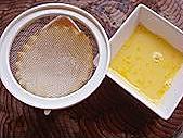橙碗蒸蛋的做法图解9
