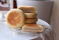 日式香芋面包的做法