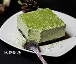 一抹心中的绿-抹茶慕斯
