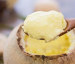 椰皇炖蛋的做法