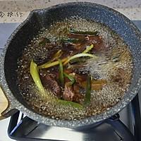 牛肉面这样做好吃又方便的做法图解9