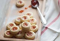 烤箱试用之草莓酱小西饼#九阳烘焙剧场#的做法