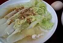 清水煮大白菜的做法