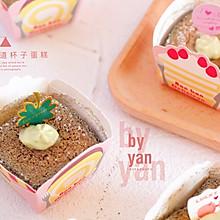 黑米北海道戚风蛋糕(抹茶奶油馅)