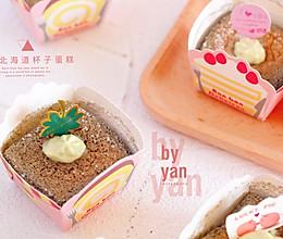 黑米北海道戚风蛋糕(抹茶奶油馅)的做法
