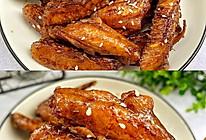 ㊙鲜美多汁好吃到舔手指的蜜汁鸡翅‼️的做法