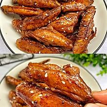 ㊙鲜美多汁好吃到舔手指的蜜汁鸡翅‼️