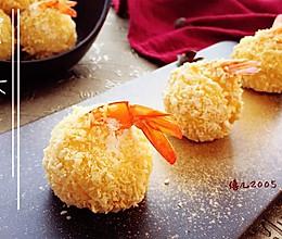 烤箱版一一凤尾虾球的做法