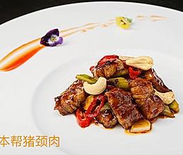 《高阶菜谱》本帮猪颈肉的做法