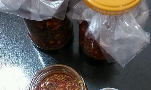辣椒油✘红油辣椒油的做法
