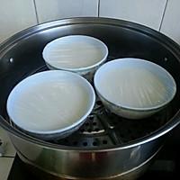 蒸锅版黄桃双皮奶的做法图解4
