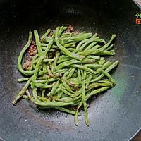 肉沫干煸豆角的做法图解6