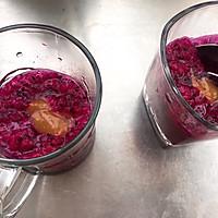 #夏日开胃餐#火龙果桑葚益生菌饮品的做法图解4