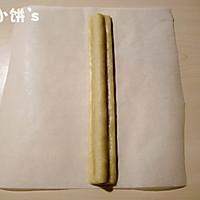 【熊猫饼干】的做法图解10