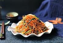 青蒜炒胡萝卜#每一道菜都是一台食光机#的做法