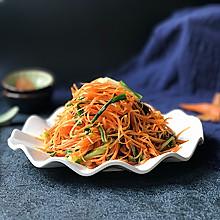 青蒜炒胡萝卜#每一道菜都是一台食光机#