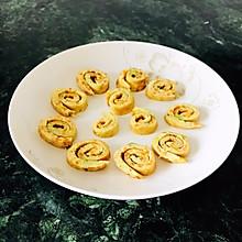 胡萝卜西兰花鸡蛋卷(营养早餐)