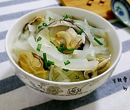 生蚝萝卜汤(冬季养生佳品)的做法
