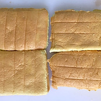 豆乳盒子蛋糕的做法图解2