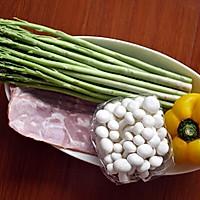 鲜蔬培根卷#Gallo橄露橄榄油#的做法图解1
