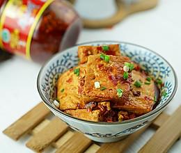 酱香豆腐的做法