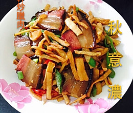 萝卜干炒腊肉(湘菜)的做法