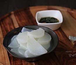 【泉水萝卜】——节后刮油解腻第一蔬的做法