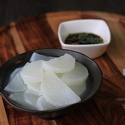 【泉水蘿卜】——節后刮油解膩第一蔬