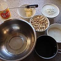 巧克力花生牛轧糖的做法图解3
