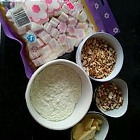 手工牛轧糖的做法图解2
