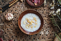 瑶柱虾米瘦肉粥的做法