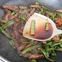 #多力金牌大厨带回家#金牌豉汁凉瓜炒牛肉的做法图解10