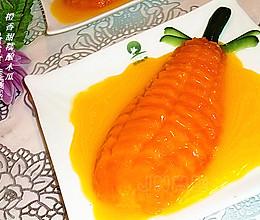 橙香甜糯酿木瓜的做法