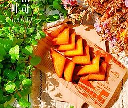 #太太乐鲜鸡汁玩转健康快手菜#砂糖蜂蜜吐司的做法