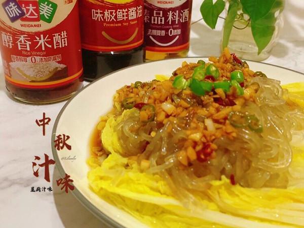 中秋家宴有星厨汁味,香辣粉丝娃娃菜更爽口的做法