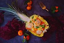 #2018年我学会的一道菜#虾仁菠萝炒饭的做法
