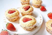金宝顶草莓马芬的做法