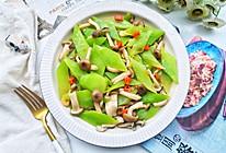 #名厨汁味,圆中秋美味#莴笋炒菌菇的做法