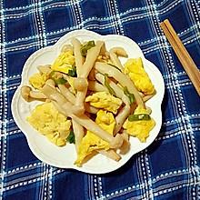 海鲜菇炒蛋