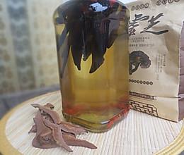 灵芝治失眠的偏方-紫灵芝泡酒的做法