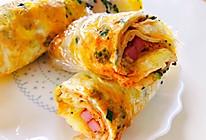 #换着花样吃早餐#超好吃的鸡蛋卷饼的做法