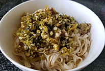 酸菜肉丁臊子拌面的做法