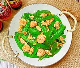 核桃荷兰豆炒虾仁的做法