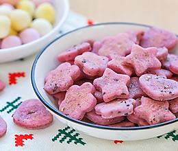 鲜味紫薯饼的做法